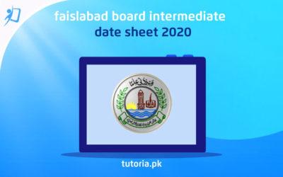 Faisalabad Board Inter Date Sheet 2020